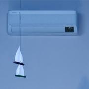 Hoe bereken je de capaciteit van een airconditioning?